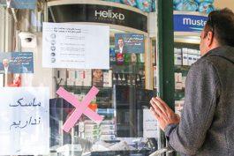 سه مرکز کالاپزشکی در رفسنجان به تعزیرات معرفی شدند