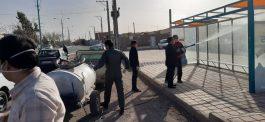 تداوم روند ضدعفونی کردن اماکن در رفسنجان /تصاویر