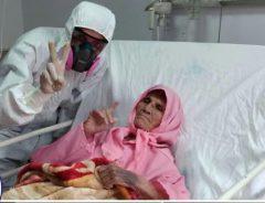 شکست کرونا توسط پیر زن ۹۵ ساله رفسنجانی / عکس