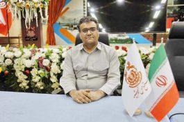 عضویت دائم شرکت ملی صنایع مس ایران در بخش ISSA Mining، انجمن بین المللی تامین اجتماعی