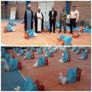 توزیع ۶۰ بسته معیشتی بین نیازمندان در رزمایش مواسات و کمک مومنانه توسط بسیج در شهر کشکوئیه رفسنجان + تصاویر