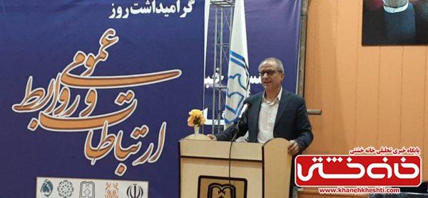 افتتاح بیمارستان بحران در رفسنجان / مردم از مهمانیها و جشنهای بزرگ پرهیز  کنند