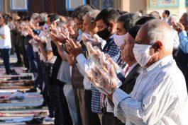 نماز عید قربان در رفسنجان اقامه می شود