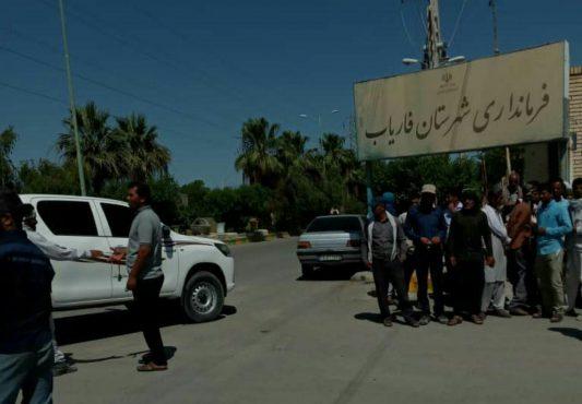واریز باقیمانده عیدی و پاداش کارگران معدن امین یار فاریاب