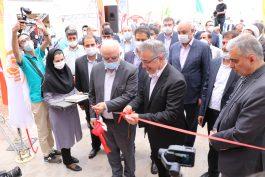 نخستین نمایشگاه تخصصی مدیریت بحران و پدافند غیرعامل در کرمان گشایش یافت + تصاویر