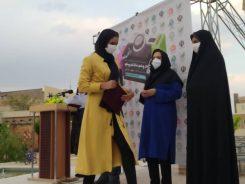دومین جشنواره عکس «از چشم دختران ببینیم» به کار خود پایان داد /گزارش تصویری