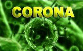 فوت بیست و دومین نفر بر اثر ابتلا به کرونا ویروس در رفسنجان