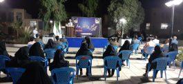 تجلیل شهرداری رفسنجان از خبرنگاران/ تصاویر