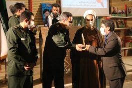 تقدیر سپاه رفسنجان از خبرنگاران + تصاویر