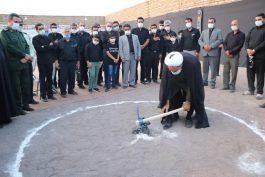 کلنگ حسینیه و کانون فرهنگی موکب خاتم الانبیاء در رفسنجان به زمین زده شد + تصاویر