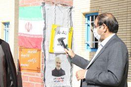 زنگ مقاومت و ایثار در مدارس رفسنجان نواخته شد + تصاویر
