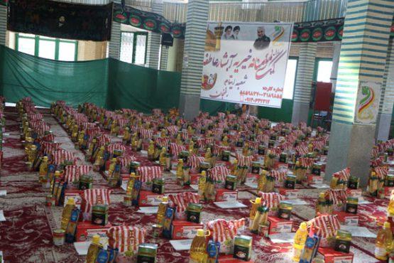 کمک های مومنانه خیریه آبشار عاطفه ها در رفسنجان توزیع شد/ تصاویر