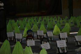 ۱۵۵۷ بسته معیشتی به مناسبت هفته بسیج بین نیازمندان در رفسنجان توزیع می شود