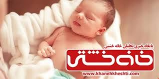 تولد نوزاد سالم از مادر مبتلا به کرونا در رفسنجان