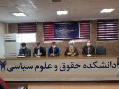 جذب ۲۸ دانشجو با بورسیه تحصیلی در دانشگاه آزاد اسلامی رفسنجان