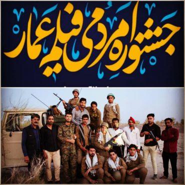 راهیابی مستند شهید رفسنجانی به جشنواره فیلم عمار