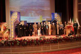 آیین اختتامیه مسابقه کشوری حفظ قرآن سوره های صف و جمعه برگزار شد/ تصاویر