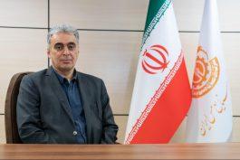 «اردشیر سعدمحمدی» سرپرست معاونت معدنی وزارت صمت شد