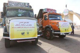 کمکهای اهدایی مجتمع مس سرچشمه رفسنجان برای زلزلهزدگان سیسخت فرستاده شد