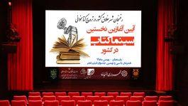 ۱۷۵۰ هنرمند عضو صندوق اعتباری هنرمندان استان کرمان هستند