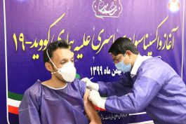 آغاز واکسیناسیون علیه کرونا در رفسنجان + عکس