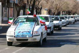 آغاز مراسم بزرگداشت یوم الله ۲۲ بهمن بصورت موتوری و خودرویی در رفسنجان