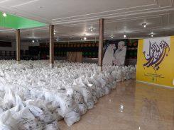 چهارمین مرحله کمکهای مومنانه شرکت مس در استان کرمان آغاز شد+ عکس