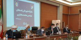 تحقق بیش از ۱۰۰ درصدی بودجه ۹۹ شهرداری رفسنجان