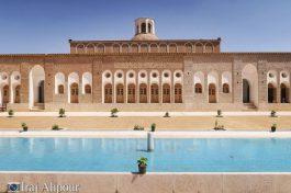 رفسنجان شهر طلای سبز در یک نگاه / عکس