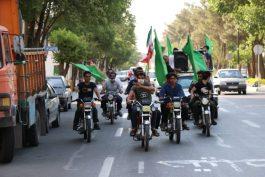 راهپیمایی خودرویی روز قدس در رفسنجان+ تصاویر