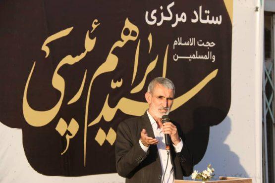 مردم با حضور در انتخابات ۲۸ خرداد، حماسه ای دیگر خلق کنند