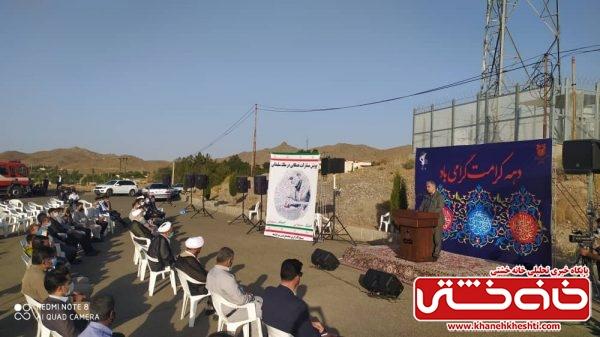 تاکید مدیر عامل شرکت ملی صنایع مس ایران جهت حضور پررنگ در انتخابات