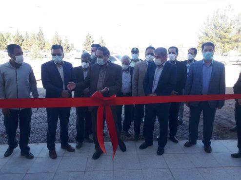 ساختمان مرکز خدمات جهاد کشاورزی بخش فردوس رفسنجان افتتاح شد+ تصاویر