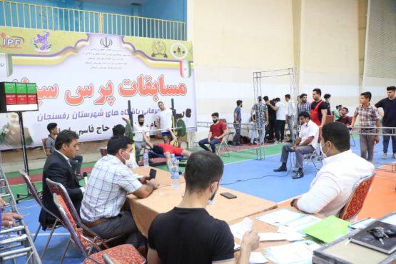 برگزاری مسابقات پرس سینه قهرمانی باشگاه های شهرستان رفسنجان + تصاویر