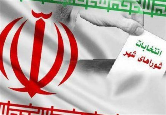 آغاز تبلیغات شوراهای اسلامی شهر و روستا از امروز