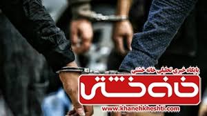 انهدام باند سرقت اماکن خصوصی در رفسنجان