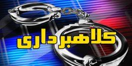 کلاهبرداری از شهروندان کرمانی با غصب عنوان رابط دفتر امام جمعه