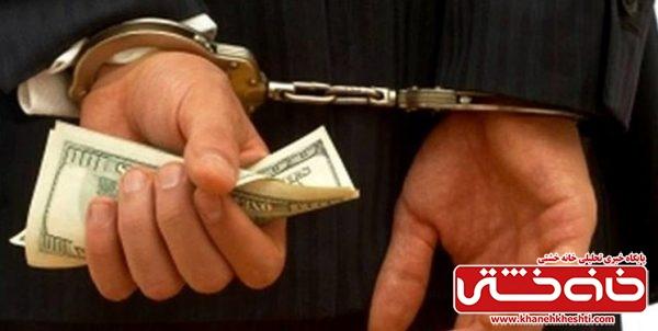 بازداشت رئیس اداره راه و شهرسازی منوجان به اتهام اخذ رشوه