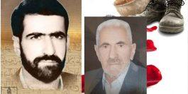 پدر خبرنگار شهید احمد محمدی در رفسنجان آسمانی شد
