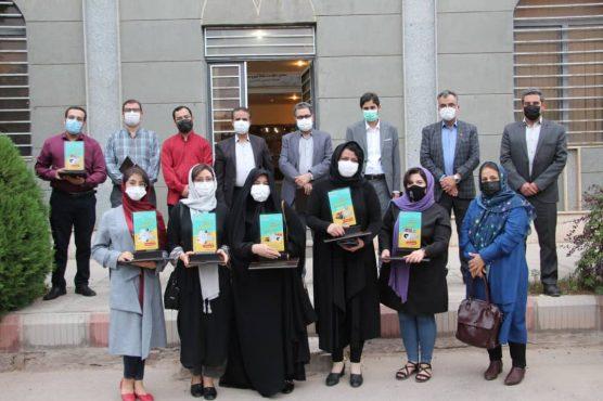 تلاش رفسنجان برای کسب عنوان پایتختی کتاب ایران