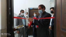 سه مرکز تحت پوشش بهزیستی رفسنجان افتتاح شد+ تصاویر