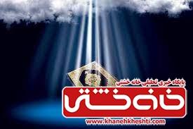 طرح قرآنی (آموزشی_حفظی) برای اولین بار در کشور، در رفسنجان برگزار می شود