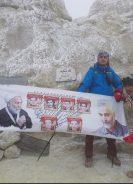 ورزشکار روستای همت آبادآگاه رفسنجان به قله دماوند صعود کرد