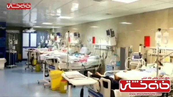 پیک پنجم کرونا در بخش آی سی یو کرونا بیمارستان رفسنجان + فیلم