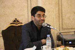 بهره برداری از هفت واحد سرمایه گذاری جدید در منطقه ویژه اقتصادی رفسنجان