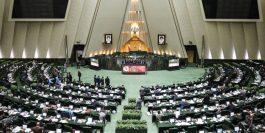 قالیباف نامه معرفی وزرای پیشنهادی دولت سیزدهم را اعلام وصول کرد
