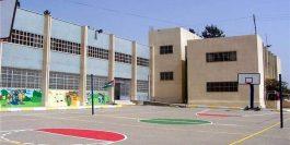 مجوز استفاده هیأتهای مذهبی از فضای مدرسه ابلاغ شد + سند