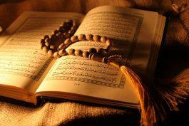 خانههای قرآن و عترت ارزیابی و پایش میشوند