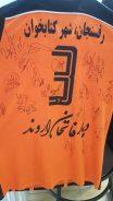 حراج پیراهن مس رفسنجان در مرکز نیکوکاری امام حسن مجتبی(ع) هرمزآباد