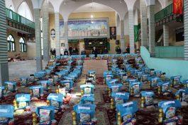 نذر محرمی حسینیه نجارها رفسنجان در قالب بسته های معیشتی / تصاویر